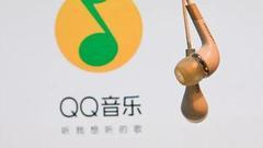 腾讯音乐递交招股书:单季营收达45亿 腾讯持股58%