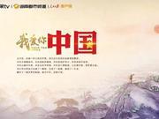 芒果TV蔡怀军署名文章谈责任:在坚守捍卫中传递价值