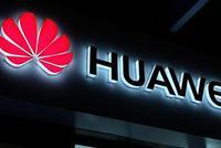 全球电信设备:华为力压诺基亚拿第一 5G专利业界领先