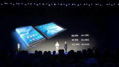 柔宇科技发布全球首款可折叠屏手机柔派:8999元起