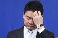 刘强东案更多细节曝光 受害女生:我再三恳求他别这样