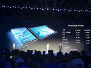 中国公司发全球首款折叠柔性屏手机 韩媒:业界震惊