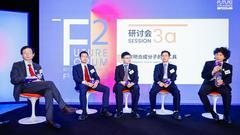 2018 F²科学峰会专场研讨会3:发明合成分子新工具