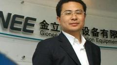 金立刘立荣承认去塞班岛赌博:输了十几个亿