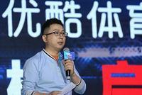 阿里杨伟东下台:突如其来的反腐 互联网公司的新常态