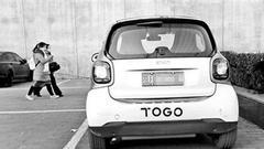 共享汽车途歌被曝退押金难 公司称正处理退款申请