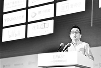 杨伟东被调查 多家互联网公司已将反腐工作常态化