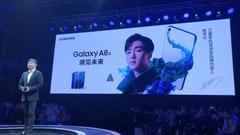 """三星发布首款""""挖孔屏""""手机:张艺兴代言 Supreme助阵"""