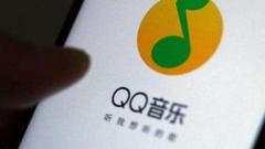 腾讯音乐上市:在线音乐版权战火暂熄 仍寻求变现