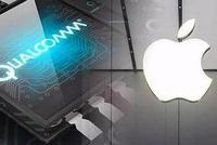 苹果高通大战胶着:将迎接美、德一大波诉讼结果