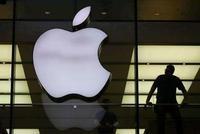 苹果四家供应商律师:高通申请禁售令并未影响生产