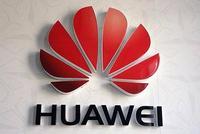 华为:未来5年将投资20亿美元强化网络安全
