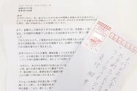 日本市民致信华为:孟晚舟是恩人 对她被拘非常悲伤