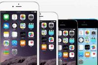 高通在德国赢得与苹果全球专利战的第二场官司