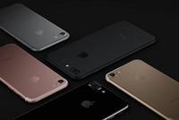 苹果:德国15家零售店不会出售iPhone 7和iPhone 8