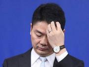 京东末位淘汰10%副总裁 刘强东曾说