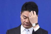 刘强东代理律师:刘强东不会答应对方要钱和解的要求