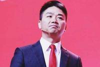 美国检方宣布刘强东无罪 律师称有人在散布不实信息