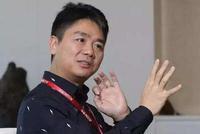 美国检方对刘强东不予起诉 京东股价涨5.88%