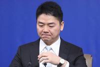 刘强东案女方计划提起民事诉讼 律师:财力上拼不起