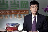 当当网:强烈谴责李国庆涉刘强东案言论