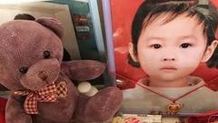 百亿保健帝国权健 和它阴影下的中国家庭
