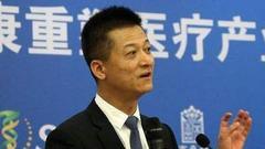 权健津门启示录地:地方发展应远离吸血式企业