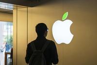苹果已提交合规证据 福州中院月内决定是否撤销禁令