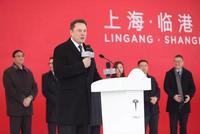 特斯拉CEO马斯克:中国已成为全球电动车应用领导者