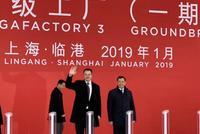 特斯拉上海超级工厂开工 盘前股价涨约2%