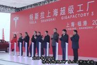 央视记者对话特斯拉CEO马斯克:我对中国未来很乐观