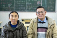 马云乡村教师奖第101位获奖者:杨昌强与罗荷珍(视频)