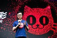 猫眼娱乐拟在香港IPO发售1.3亿股股票 2月4日挂牌