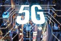 5G第三阶段测试结果公布:主要功能已达预商用水平