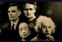 """屠呦呦入围BBC""""20世纪最伟大科学家"""" 与爱因斯坦并列"""