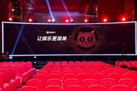 深击|没有创始人的猫眼将迎来春节档最强电影:上市