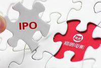 猫眼强推IPO寻找新出路 短期难解亏损困局