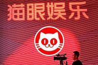 猫眼娱乐IPO定价14.80港元 公开发售获2.3倍超额认购