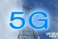 中国电信在广州开启5G业务体验:5G转为WiFi信号