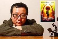 《纽约客》评刘慈欣:中国的亚瑟·克拉克
