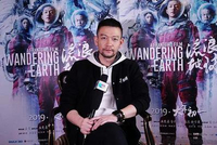 """《流浪地球》导演:定义""""国产科幻电影元年""""为时尚早"""