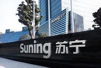苏宁易购收购万达百货,上市公司表示未达信披标准