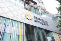 苏宁易购收购万达百货全部37家店 王健林还在卖