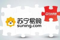 苏宁收购万达百货 张近东:打造新百货核心竞争力