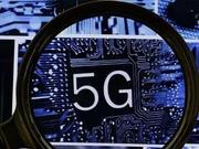 5G芯片群雄逐鹿 中国能否后发先至?