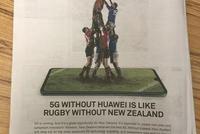 华为刊登整版广告 硬气回应新西兰5G禁令(图)