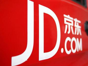京东盘初跌1.04% 此前宣布淘汰10%副总裁消息属实