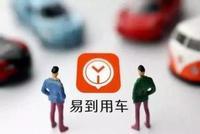韬蕴资本与贾跃亭恩怨:卖乐视网还款计划胎死腹中
