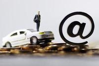 网约车:网约出租车用户规模达3.30亿
