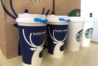 传瑞幸咖啡2018年收入1.17亿美元 亏损2.32亿美元